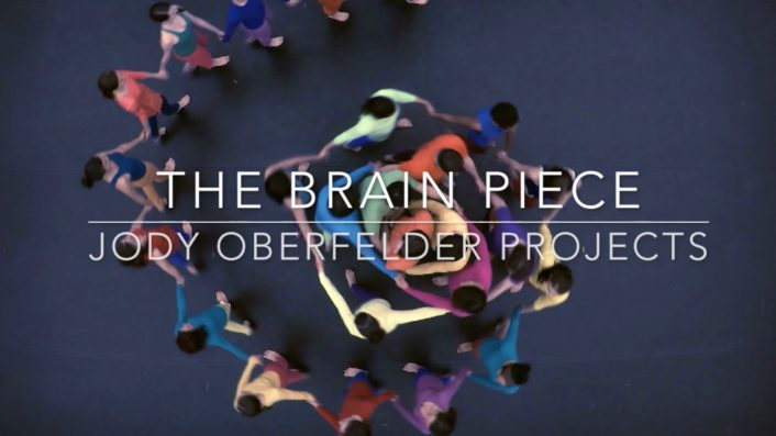 Image for The Brain Piece