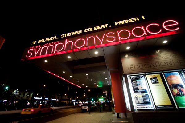 Symphony Space Exterior