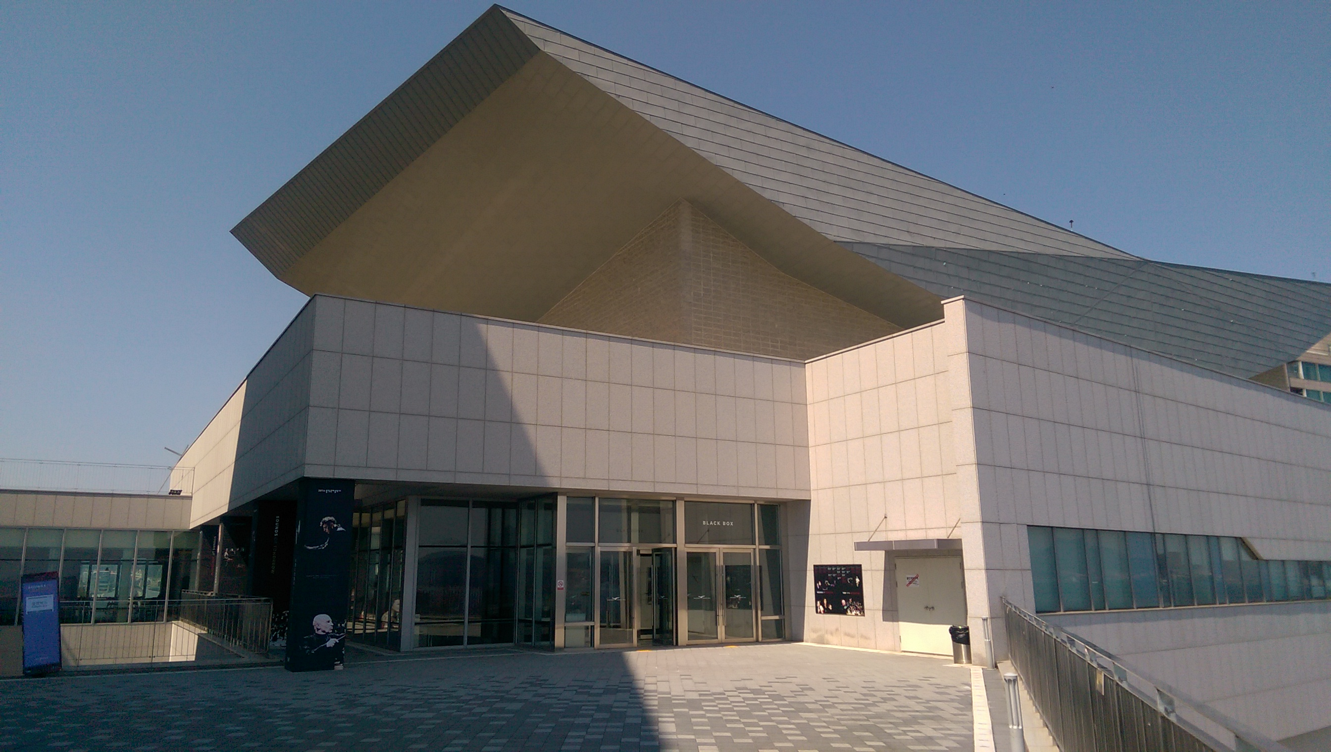 An outside view of the TIMF Black Box theatre.