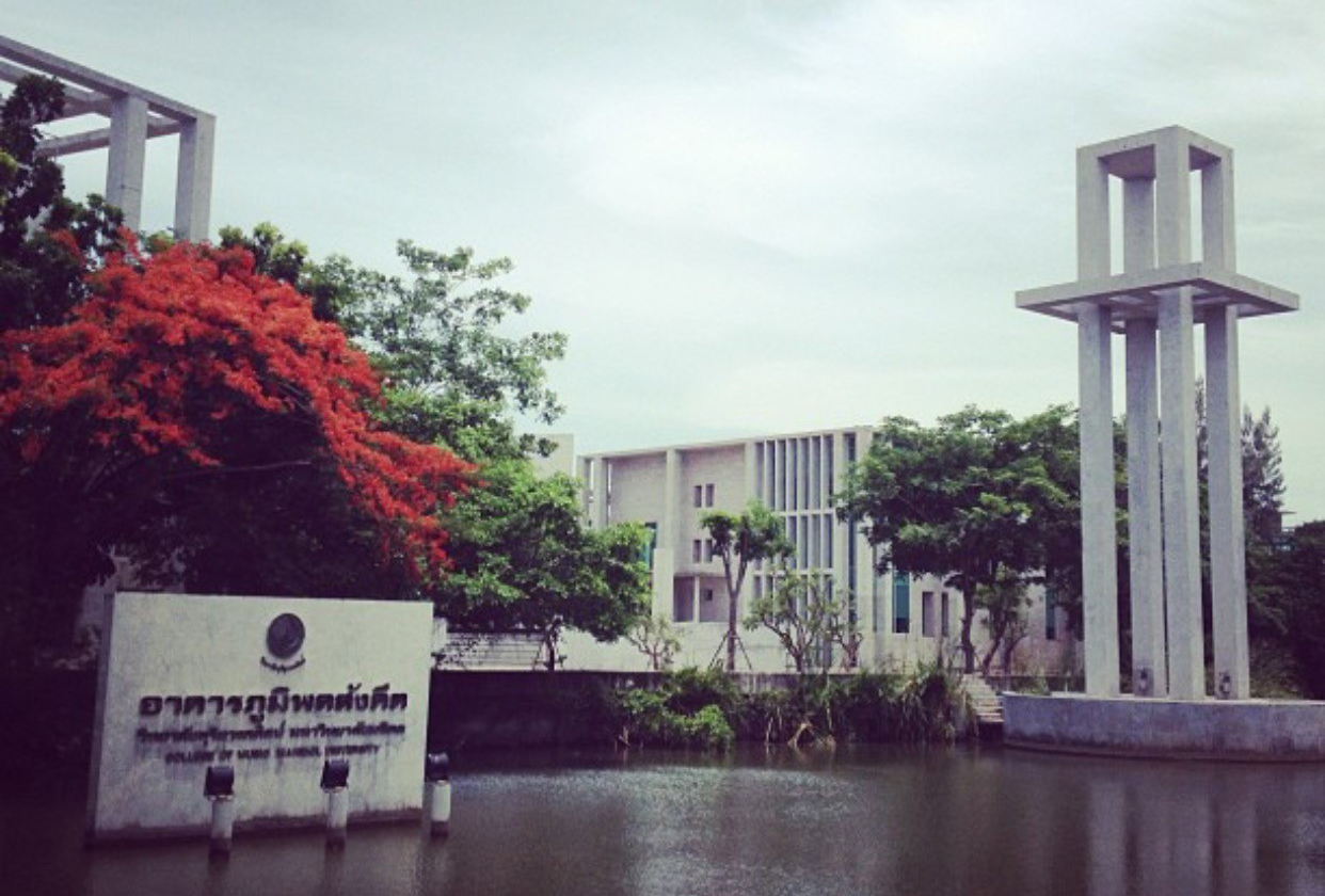A view of the lake in front of the Mahidol University music department