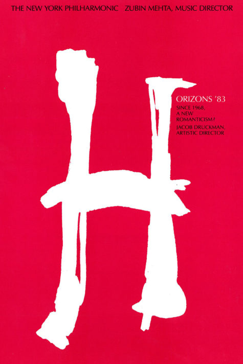 Horizons-83